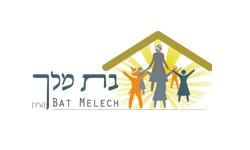 batmelech-250-150